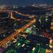 View from 125th Floor Burj Kalifa