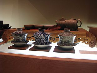 310px-Chinese_tea_set_and_three_gaiwan