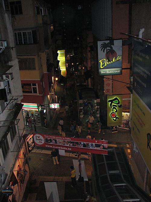 SoHo Club Area