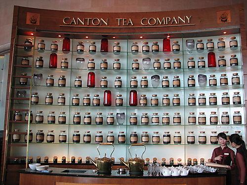 Tea Selection- JW Marriott