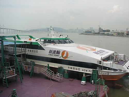 Ferry to Kowloon