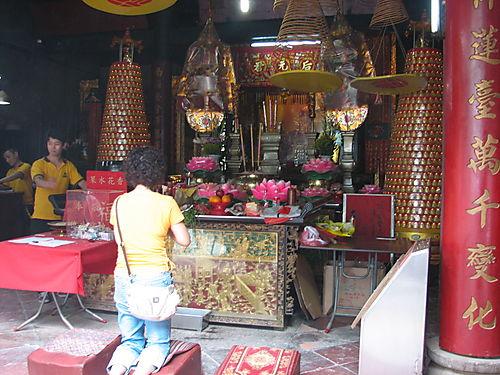 Nat Cha Temple