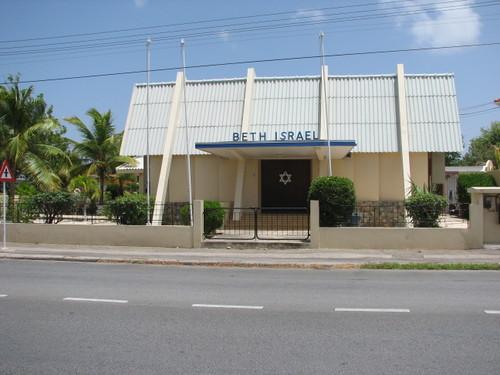 Aruba Temple